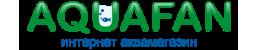 AQUAFAN интернет-магазин