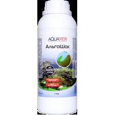 Aquayer АльгоШок 1 л для борьбы с водорослями