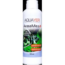 Aquayer АкваМед 100 мл препарат широкого спектра