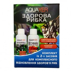 Aquayer Здоровая рыбка - набор для здоровья рыб в аквариуме