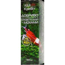 Aquayer КреВит 100 мл Удо для аквариумов с мхами и креветками