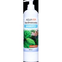 Aquayer Макро 500 мл удобрение для аквариумных растений
