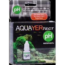 Aquayer pH - тест на кислотность воды