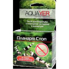 Aquayer Планария Стоп - средство от планарий в аквариуме