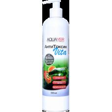 Aquayer АнтиТоксин Vita 500 мл для подготовки водопроводной воды