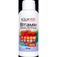 Aquayer Вітамін 60 мл комплекс вітамінів для акваріумних риб