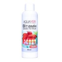 Aquayer Витамин 100 мл комплекс витаминов для аквариумных рыб