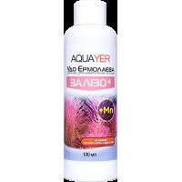 Aquayer Железо 100 мл удобрение для аквариумных растений