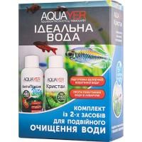 Aquayer Идеальная вода - набор для очистки воды в аквариуме