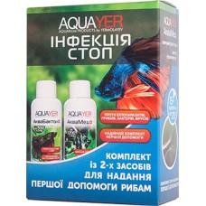 Aquayer Инфекция Стоп - набор для лечения рыб
