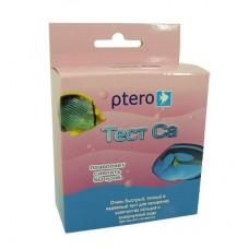 Ptero Тест Ca - тест на Кальций для морской воды